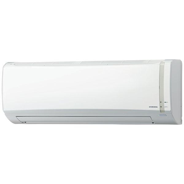 コロナ おもに10畳用 エアコン 2020年 Nシリーズ ホワイト 100V CSH-N2820R-W【納期目安:1週間】