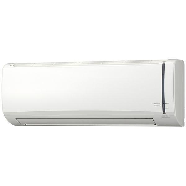 コロナ おもに10畳用 冷房専用エアコン 2020年 ホワイト 100V RC-V2820R-W【納期目安:1週間】