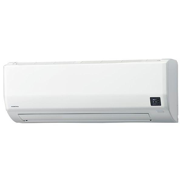 コロナ おもに14畳用 エアコン 2020年 Wシリーズ ホワイト 単相200V CSH-W4020R2-W【納期目安:1週間】
