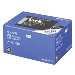 その他 コクヨ タックメモ(お徳用・付箋タイプ)レギュラーサイズ 74×25mm 4色ミックス メ-2013N 1セット(480冊:20冊×24パック) ds-2289234