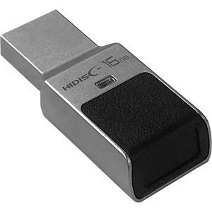 その他 ハイディスク指紋認証機能式セキュリティUSBメモリ 16GB HDUF131N16GFP3 1個 ds-2289402