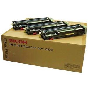 その他 リコー IPSiO SP ドラムユニットC830 カラー 306544 1箱(3色:各色 1個) ds-2289663