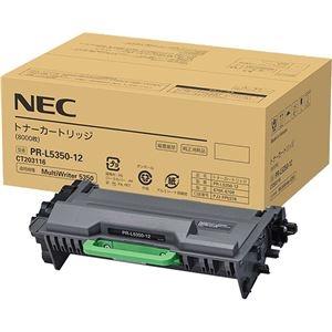 その他 NEC トナーカートリッジ PR-L5350-12 1個 ds-2289915