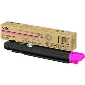 その他 NEC トナーカートリッジ マゼンタ PR-L600F-12 1個 ds-2289942