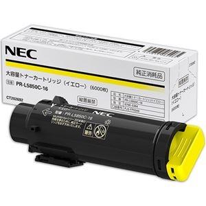 その他 NEC 大容量トナーカートリッジ イエロー PR-L5850C-16 1個 ds-2289966