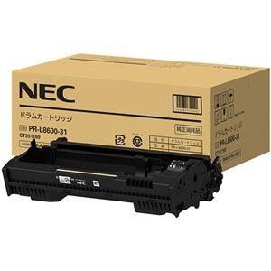 その他 NEC ドラムカートリッジPR-L8600-31 1個 ds-2289998