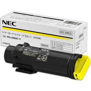その他 NEC トナーカートリッジ イエローPR-L5800C-11 1個 ds-2290340