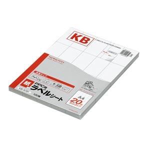 その他 コクヨ PPC用 紙ラベル(共用タイプ)A4 20面 KB-A191 1セット(1000シート:100シート×10冊) ds-2290489