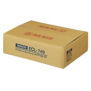 その他 コクヨ 連続伝票用紙(タックフォーム)横15×縦11インチ(381.0×279.4mm)24片 ECL-749 1箱(500シート) ds-2290491