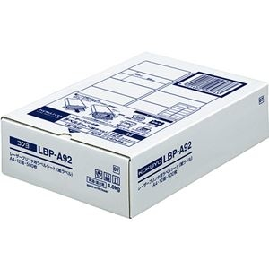 その他 コクヨ モノクロレーザープリンタ用紙ラベル A4 12面 42×84mm LBP-A92 1冊(500シート) ds-2290504