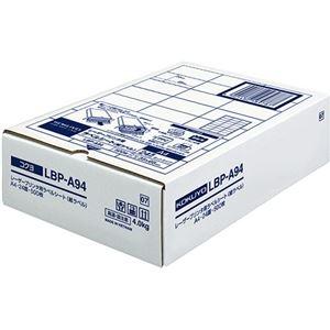その他 コクヨ モノクロレーザープリンタ用紙ラベル A4 24面 35×66mm LBP-A94 1冊(500シート) ds-2290505