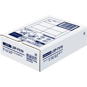 その他 コクヨ カラーレーザー&カラーコピー用 紙ラベル A4 10面 50.8×86.4mm LBP-F91N 1箱(500シート) ds-2290507