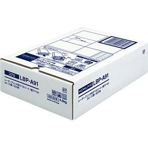 その他 コクヨ モノクロレーザープリンタ用紙ラベル A4 10面 50.8×86.4mm LBP-A91 1冊(500シート) ds-2290509