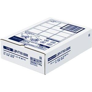 その他 コクヨ カラーレーザー&カラーコピー用 紙ラベル A4 18面 46.6×63.5mm LBP-F7161-500N 1箱(500シート) ds-2290511