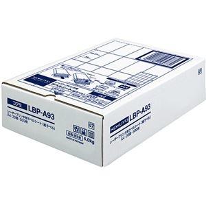 その他 コクヨ モノクロレーザープリンタ用紙ラベル A4 20面 69.25×38mm LBP-A93 1冊(500シート) ds-2290515