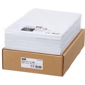 その他 TANOSEE A4タックシール業務用パック 2面 210×148.5mm 1箱(500シート:100シート×5冊) ds-2290560