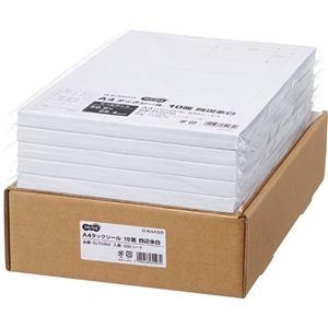 その他 TANOSEE A4タックシール業務用パック 10面 50.8×86.4mm 四辺余白 1箱(500シート:100シート×5冊) ds-2290563