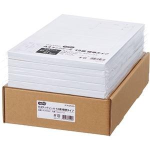 その他 TANOSEE A4タックシール業務用パック 12面標準タイプ 42.3×83.8mm 1箱(500シート:100シート×5冊) ds-2290565