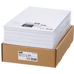 その他 TANOSEE A4タックシール業務用パック 20面 42×74.25mm 1箱(500シート:100シート×5冊) ds-2290566