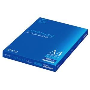 その他 コクヨ パウチフィルム A4サイズ用125μ KLM-SF220307N 1パック(100枚) ds-2290962