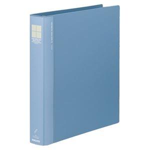 その他 コクヨ ロックリングファイル(シングルレバー)A4タテ 4穴 300枚収容 背幅47mm 青 フ-TLF444B 1セット(10冊) ds-2291020