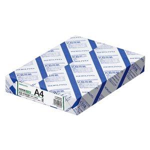 その他 コクヨ KB用紙(共用紙)A4KB-KW39 1箱(2500枚:500枚×5冊) ds-2292313