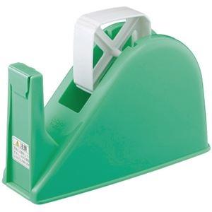 その他 コクヨ テープカッターW77×D175×H103mm 緑 T-M15G 1セット(10台) ds-2292830