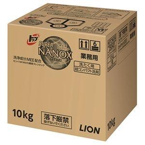 その他 ライオン トップ スーパーNANOX業務用 10kg 1箱 ds-2292870