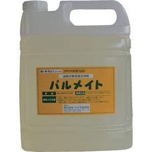 その他 ヤナギ研究所 油脂分解促進剤 パルメイト5L MST-100-5L 1本 ds-2292927