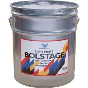 その他 日本マルセル ポリマートボルステージ101025 1缶 ds-2292939