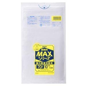 その他 ジャパックス 業務用MAXシリーズポリ袋 半透明 70L S-70 1セット(800枚:10枚×80パック) ds-2292998