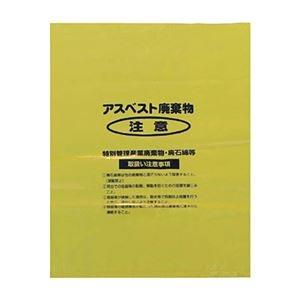 その他 島津商会 Shimazu 回収袋黄色中(V)A-2 1パック(50枚) ds-2293014