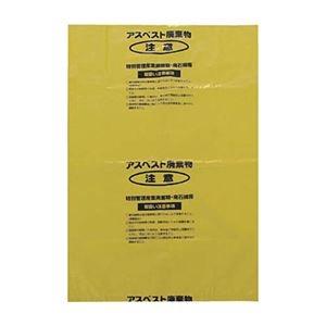 その他 島津商会 Shimazu 回収袋黄色大(V)A-1 1パック(25枚) ds-2293017