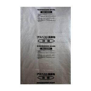 その他 島津商会 Shimazu 回収袋透明に印刷大(V)M-1 1パック(25枚) ds-2293022