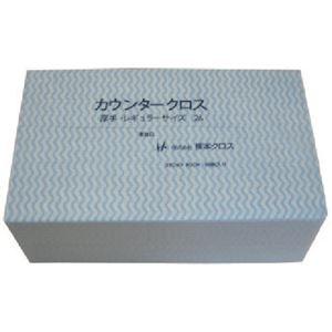 送料無料 その他 AL完売しました。 橋本クロスカウンタークロス 1年保証 レギュラー 厚手 ブルー ds-2293401 540枚 2AB 1箱