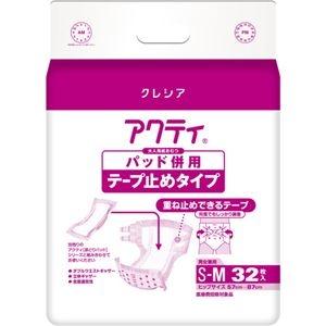 その他 日本製紙 クレシア アクティパッド併用テープ止めタイプ S-M 1セット(96枚:32枚×3パック) ds-2293557
