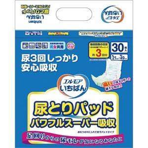 その他 カミ商事 エルモア いちばん尿とりパッド パワフルスーパー吸収 1セット(720枚:30枚×24パック) ds-2293719
