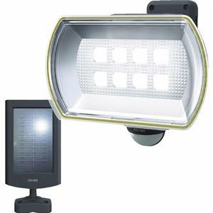 その他 ムサシ ダンケ 8Wワイドフリーアーム式LEDソーラーセンサーライト E4680L 1台 ds-2294295