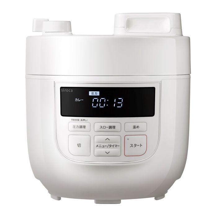シロカ(siroca) 電気圧力鍋 レッド 4L SP-4D151R M-9392