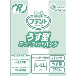 送料無料 その他 まとめ 大王製紙 業界No.1 アテント Rケアうす型スーパーフィットパンツ ds-2295995 ×2セット L-LL 20枚 本物 1パック