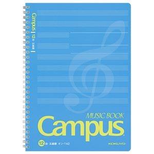 その他 (まとめ)コクヨ キャンパス音楽帳(ツインリングとじ)セミB5 50枚 オン-T42 1セット(5冊)【×5セット】 ds-2296810