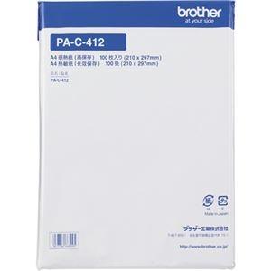 その他 (まとめ)ブラザー 高保存感熱紙 A4サイズPA-C-412 1冊(100枚)【×5セット】 ds-2297079
