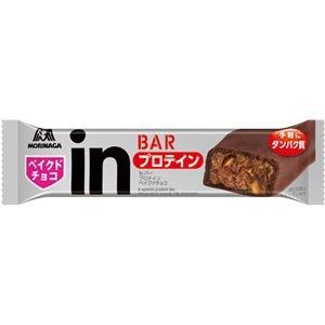 その他 (まとめ)森永製菓 inバープロテインベイクドチョコ 1セット(12本)【×5セット】 ds-2297321