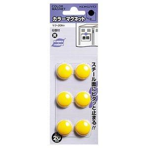 その他 (まとめ)コクヨ カラーマグネットφ20×5.5mm 黄 マク-20NY 1セット(60個:6個×10パック)【×5セット】 ds-2297615