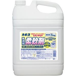 その他 (まとめ)カネヨ石鹸 抗菌・無香料 柔軟剤 5kg 1本【×5セット】 ds-2298198