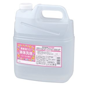 その他 (まとめ)熊野油脂 柔軟剤入り 液体洗剤 4L 1本【×5セット】 ds-2298208