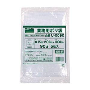 その他 (まとめ)TRUSCO業務用ポリ袋 0.15×90L U-0090 1パック(5枚)【×5セット】 ds-2298288