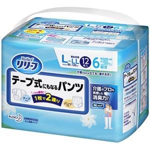 その他 (まとめ)花王 リリーフ テープ式にもなるパンツL-LL 1パック(12枚)【×5セット】 ds-2298711