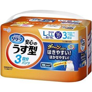 送料無料 その他 いよいよ人気ブランド まとめ 花王 リリーフ パンツタイプ安心のうす型 ×5セット 16枚 ds-2298747 1パック L-LL 期間限定で特別価格