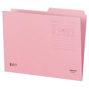 その他 (まとめ)コクヨ 1/2カットフォルダー(カラー)A4 第2見出し ピンク A4-2F-2P 1セット(10冊)【×10セット】 ds-2299246